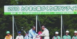 201009_img01